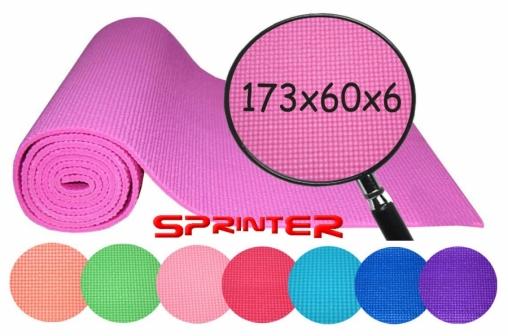 Коврик для йоги и фитнеса (173*61*0,6 см). КО-001