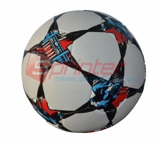 """Мяч футбольный """"Лига чемпионов"""" из прессованной кожи. 9968"""