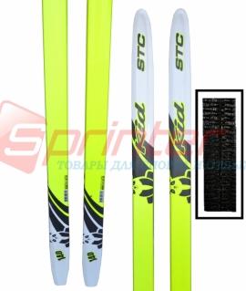 Лыжи спортивные STC step - 140 см.