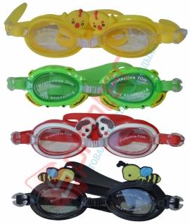 Очки для плавания детские КТ-2600
