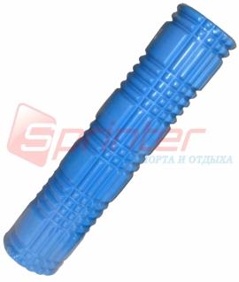 Роллер массажный длина 61 см  диаметр 14,5 см.SX-61