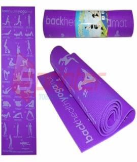 Коврик для йоги и фитнеса.Цвет:фиолетовый.Р-р:173*61*0,5см.RW-6Ф