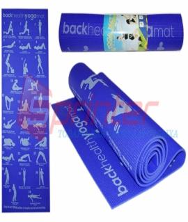 Коврик для йоги и фитнеса.Цвет:синий.Р-р:173*61*0,5см.RW-6С