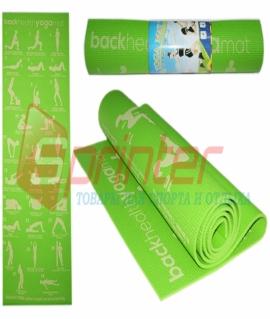 Коврик для йоги и фитнеса.Цвет:зелёный.Р-р:173*61*0,5см.RW-6З