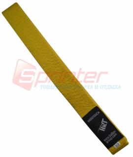 Пояс для карате из хлопка - 270 см. Жёлтый
