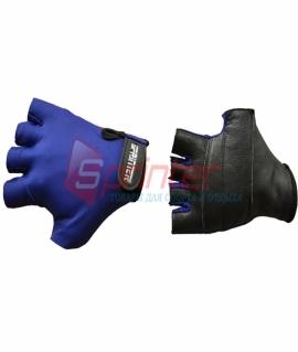 Перчатки без пальцев, эластик+кожа. Размер: S. Синий. Пакистан