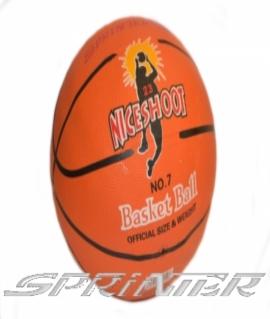 "Баскетбольный мяч ""SPRINTER"" №7"