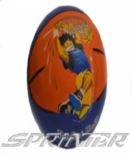 """Баскетбольный мяч. """"SPRINTER"""" №7 2047 (Жёлто-фиолетовый)"""
