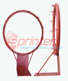 Баскетбольное кольцо. Диаметр: 45см. (большое)