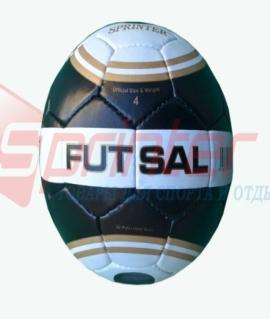 """Мяч футзальный """"Futsal"""" из прессованной кожи. 6589"""