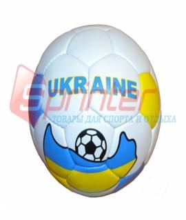 Мяч футбольный с символикой Украины. Из кожзаменителя. 1106