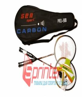Набор ракеток для бадминтона Sen Sport( Для начинающих).588