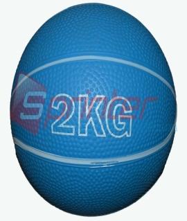 Мяч для атлетических упражнений (медбол) - 2 кг из плотной резины и напол. песка, синий.