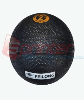 """Мяч для атлетических упражнений """"Feilong"""" (медбол) - 2 кг.чёрный."""