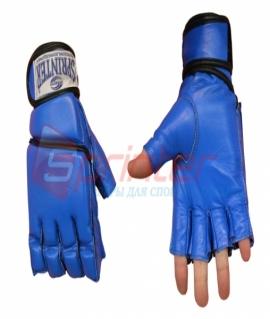 Перчатки для рукопашного боя из кожи с манжетами на липучке - М. Синие. 58-69