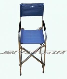 Кресло туристическое со спинкой и подлокотниками из алюминия и плотной ткани,синее. 1263