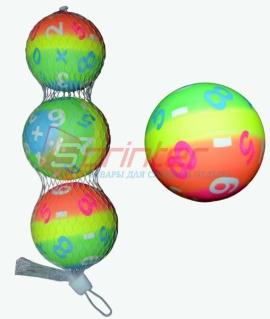 Мячик игровой. Диаметр 6 см, вес 7 грамма. Цена за 3 шт. Цветные с цифрами. SH-U3