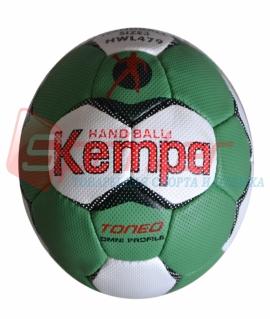 Мяч для гандбола №2.КТВ-2