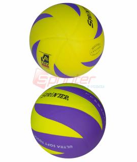 Волейбольный мяч.VS1006