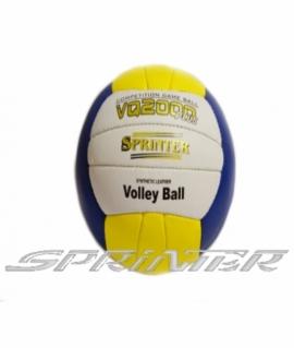 Волейбольный мяч BALLON VG-2000