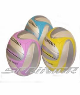 Волейбольный мяч Runners