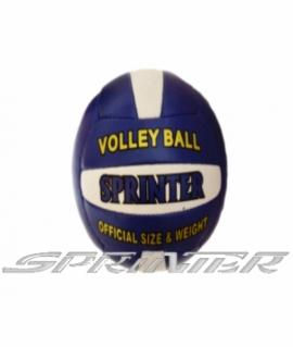 """Волейбольный мяч """"Sprinter"""" 55"""