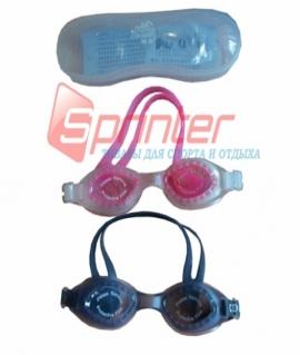 Очки для плавания -  610(G1500)