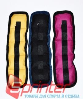 Утяжелители на липучке (жёлтые/чёрные/розовые) - 0,5 кг. Украина (вес и цена за пару)